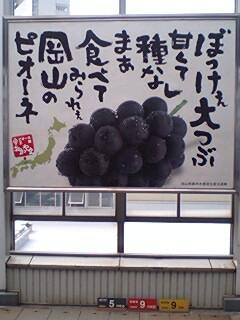奈良に帰るよ
